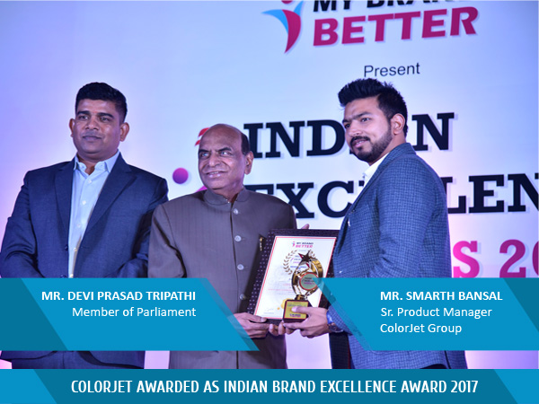 Indian Brand Excellence Award 2017
